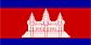 柬埔寨签证办理