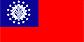 缅甸签证办理