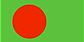 孟加拉签证办理